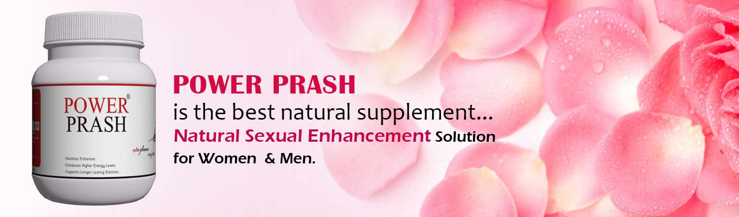 Power Prash is a Best Natural Supplement to Boost Testosterone Naturally